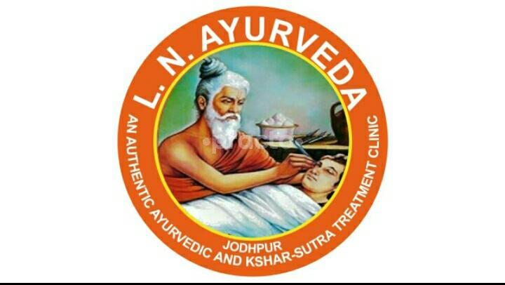 L.N. Ayurveda & Kshar Sutra Clinic