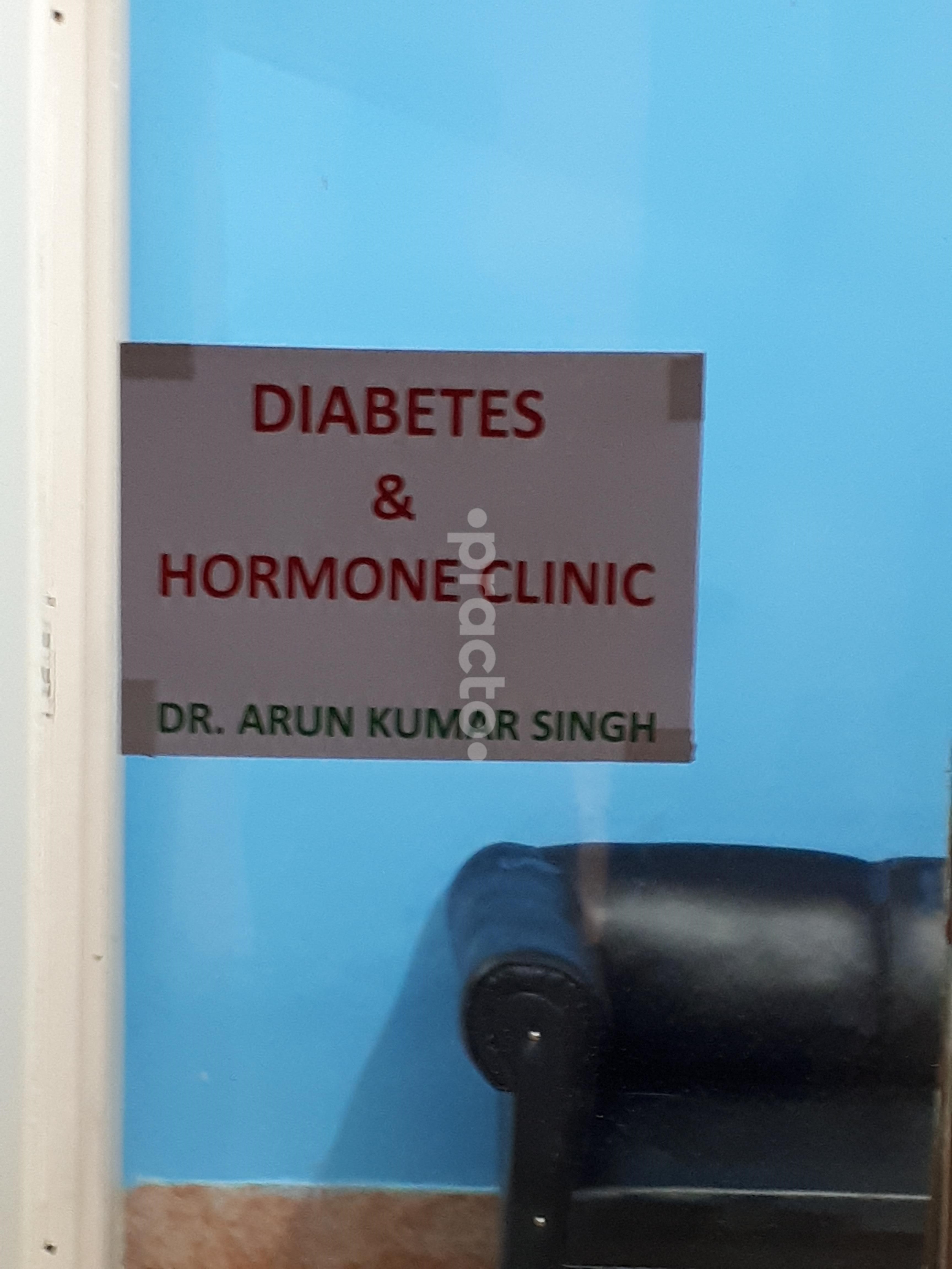 Diabetes and Hormone Clinic