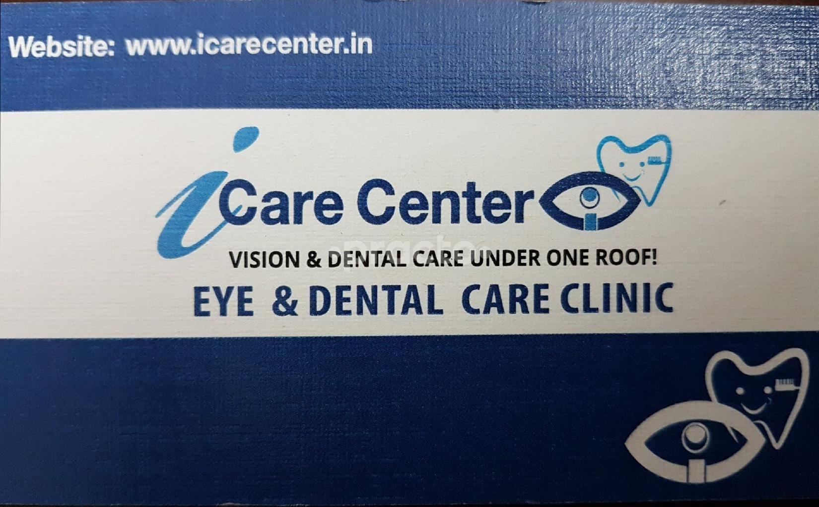 I Care Center Eye and Dental