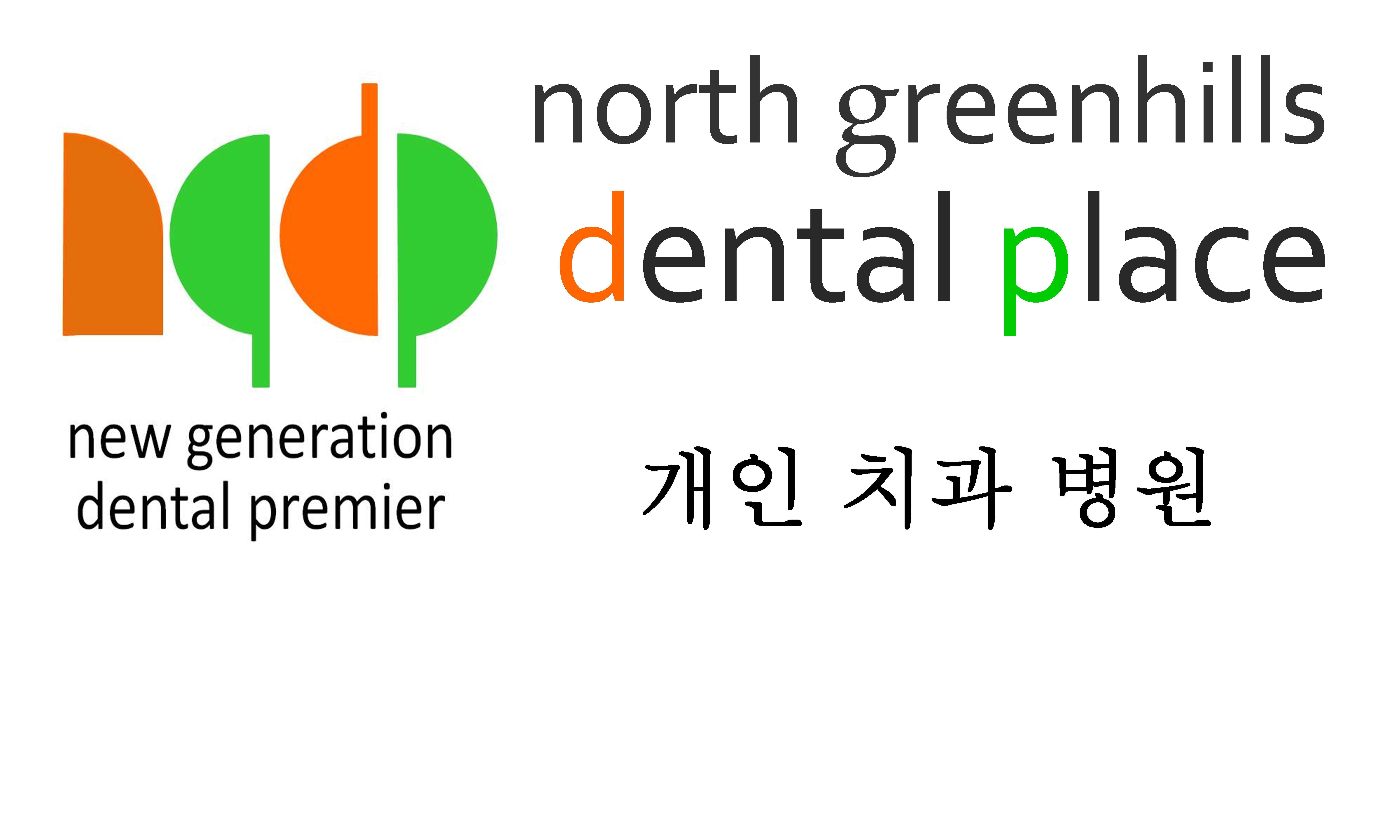 North Greenhills Dental Place