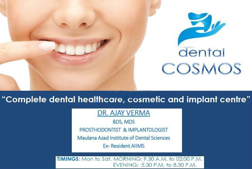 Dental Cosmos