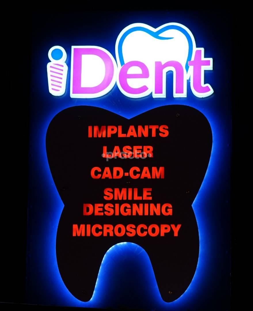 IDent Speciality Dental Practice