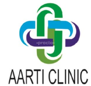 Aarti Clinic