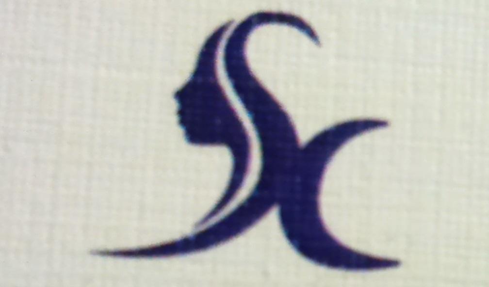Shree Clinic