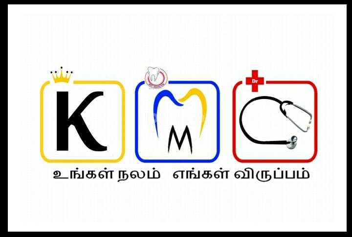 KMC CLINIC - King of Kings Mighty Care Clinic