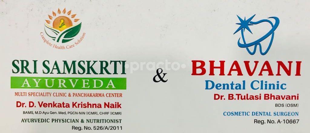 SRI SAMSKRTI AYURVEDA & BHAVANI DENTAL CLINIC