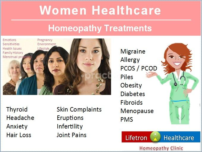 Lifetron Healthcare Homeopathy Clinic, Multi-Speciality Clinic in