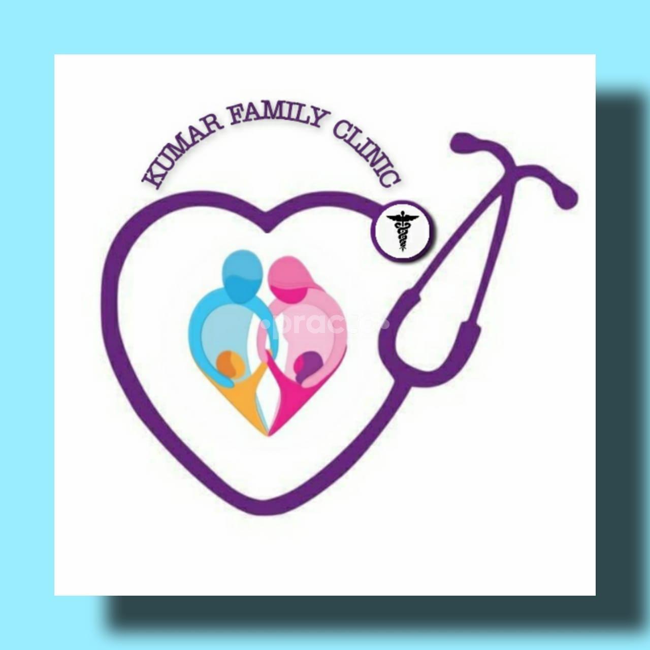 Kumar Family Clinic