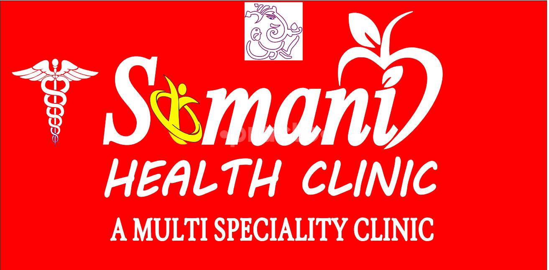 Somani Healthcare