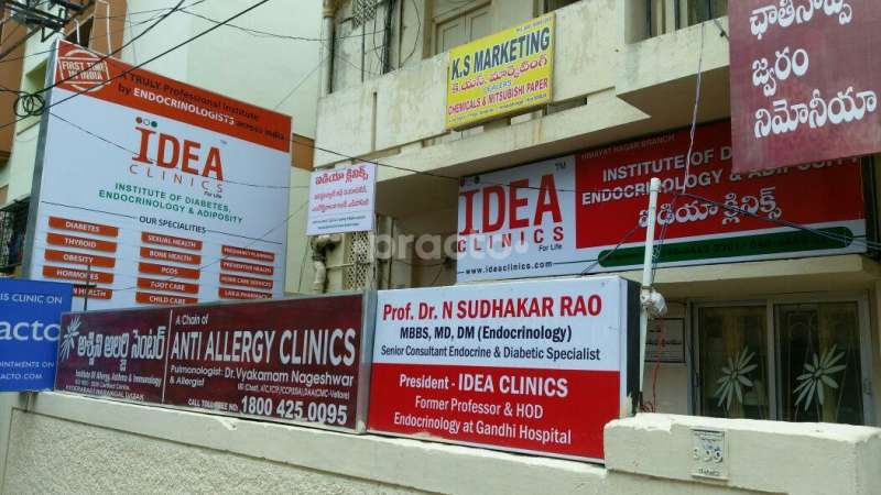 Dr  N Sudhakar Rao - Endocrinologist - Book Appointment