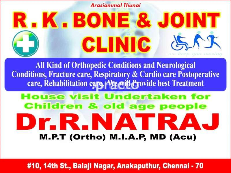 R.K Bone and Joint Clinic