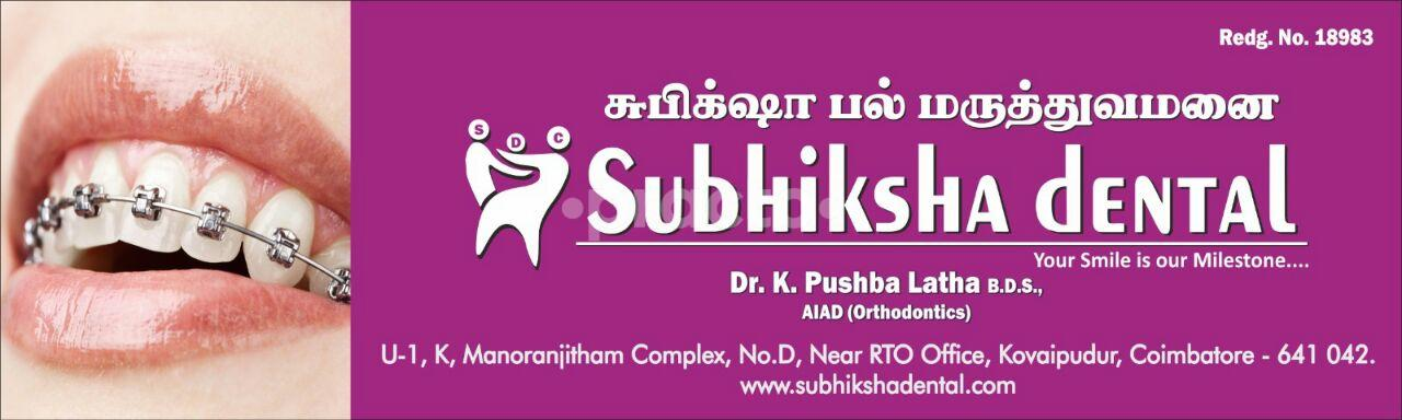 Subhiksha Dental Clinic