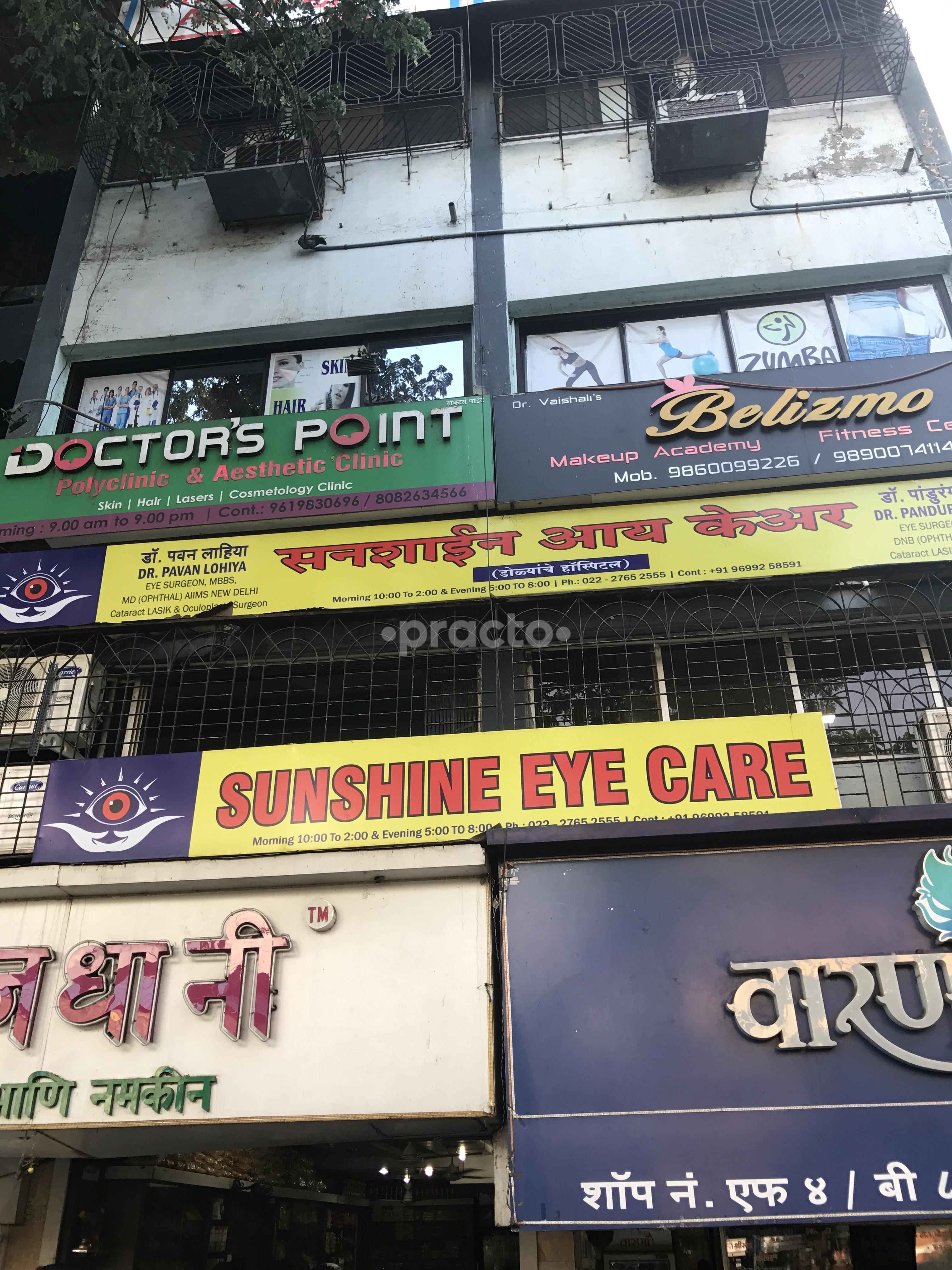 Eye Specialists In Vashi, Navi Mumbai - Instant Appointment