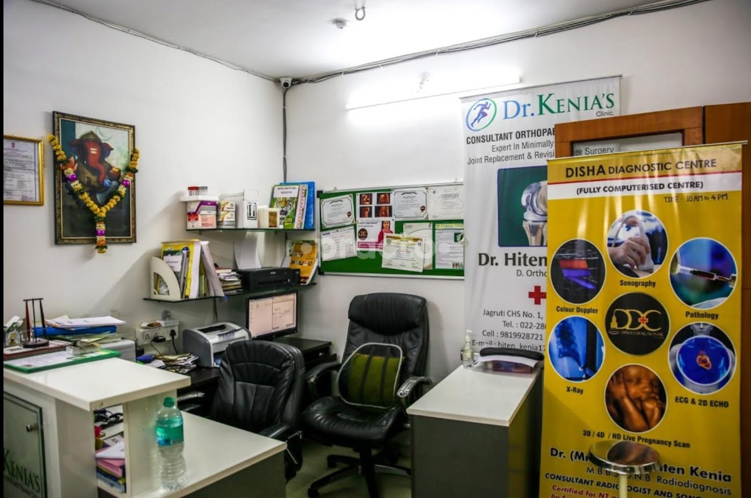3d Exhibition In Borivali : Cancer pain management treating cancer pain in borivali west