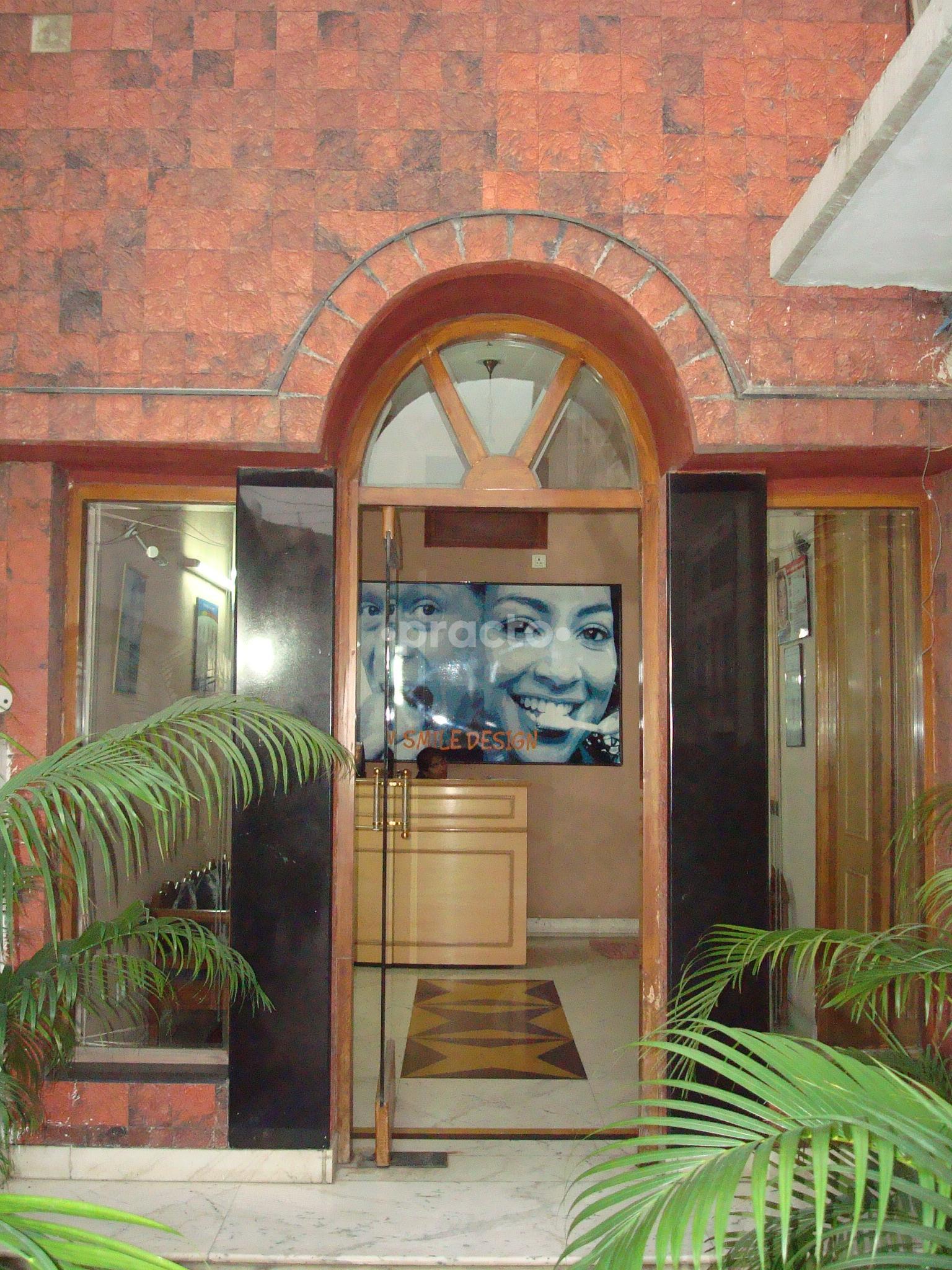 M R Dental & Surgical Centre, Dental Clinic in Kirti Nagar