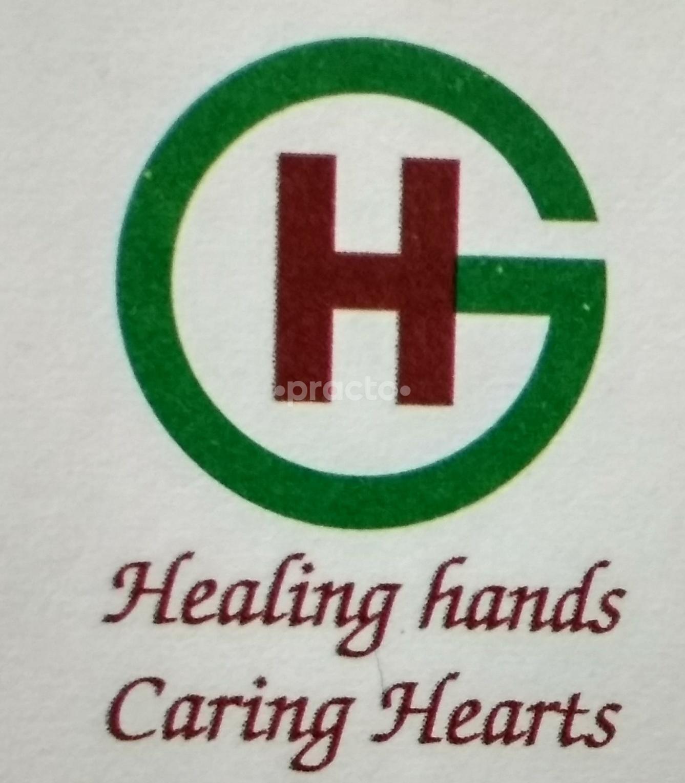 Gayathri Hospitals