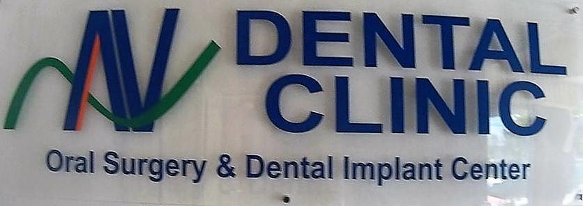 AV Dental Clinic