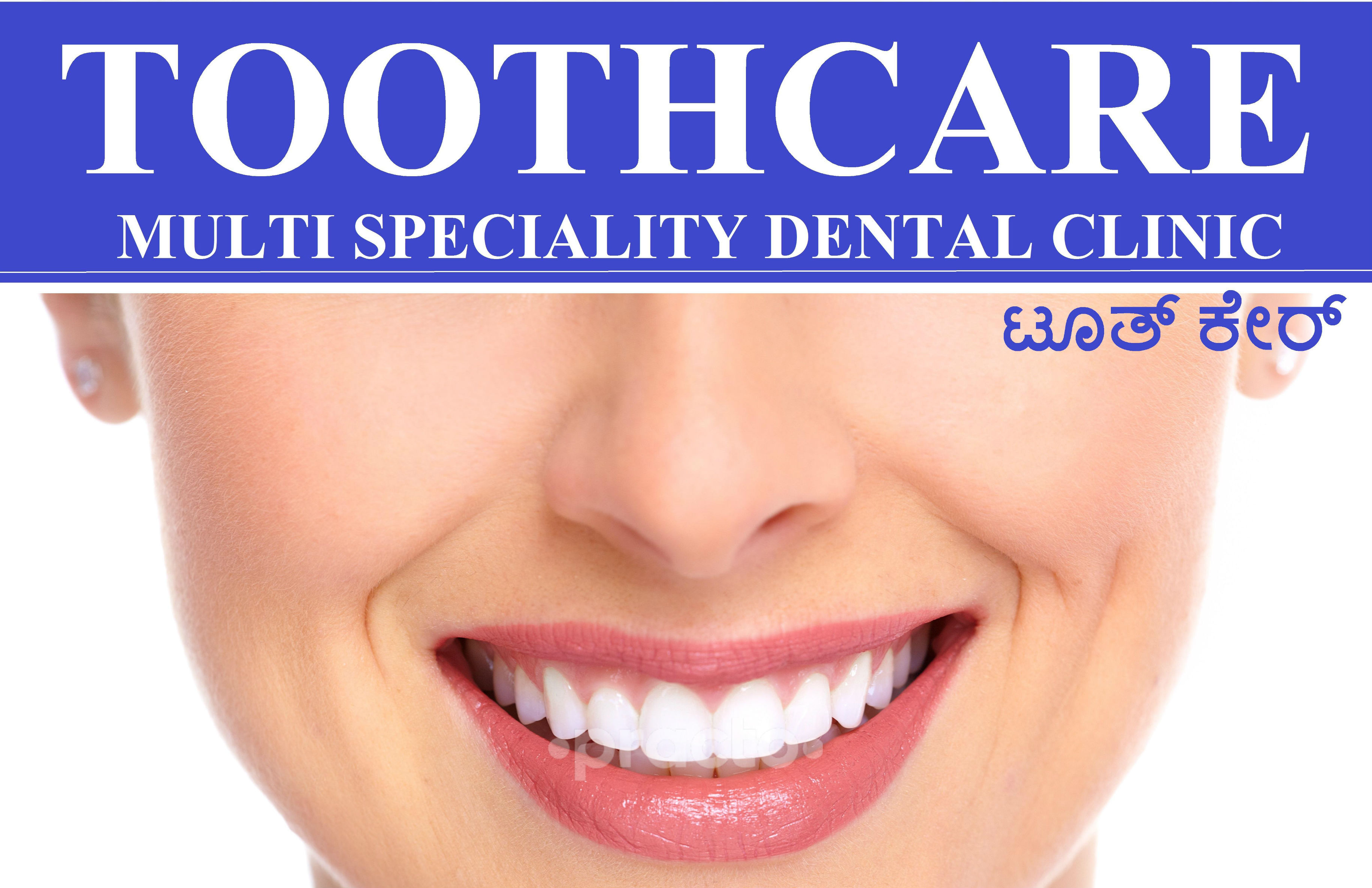 Tooth Care Dental Clinic
