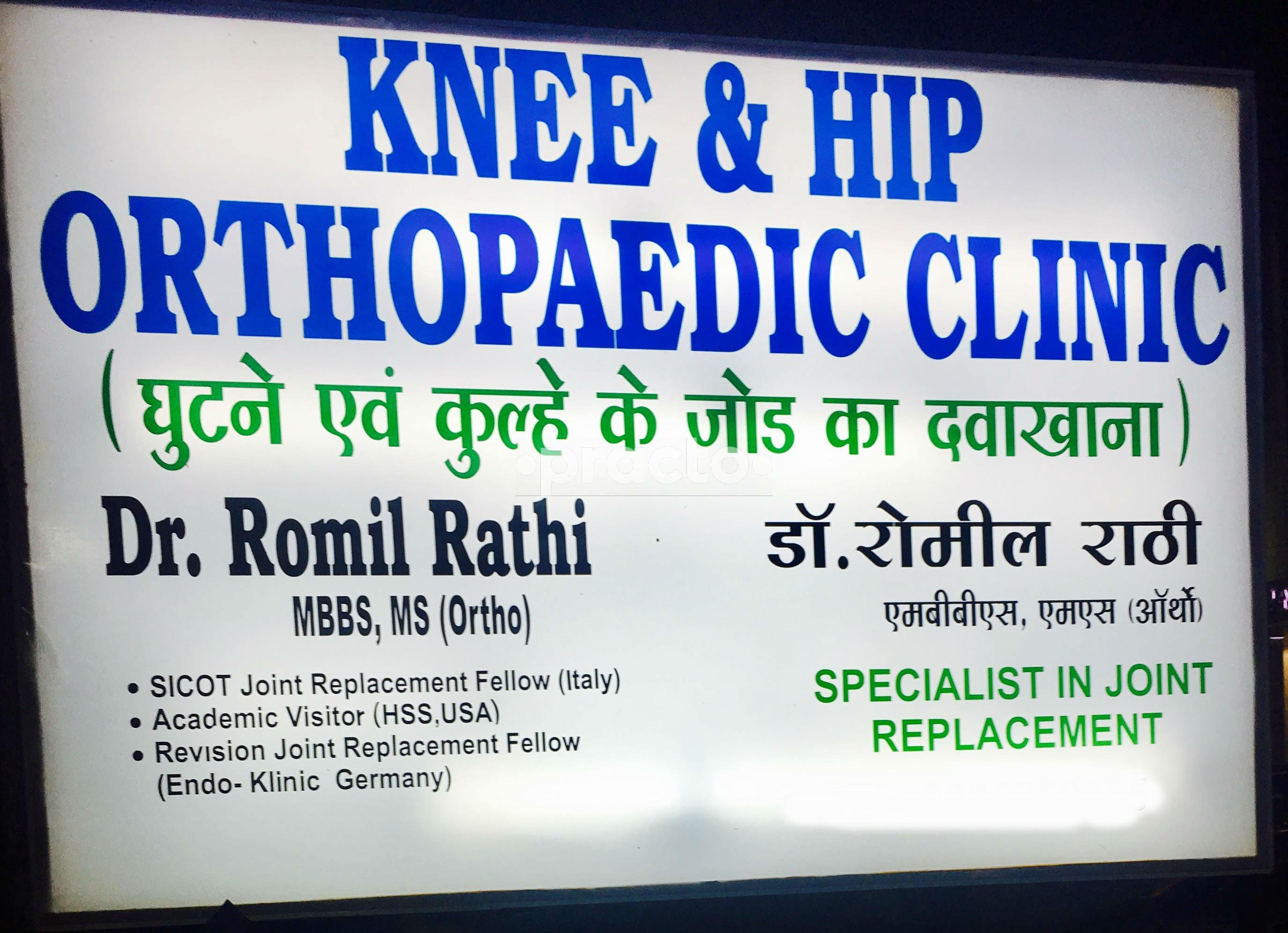 Orthopedic Doctors In Nagpur - Instant Appointment Booking, View