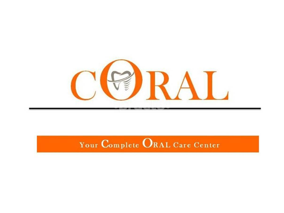 CORAL - Advanced Dental Care and Implant Center