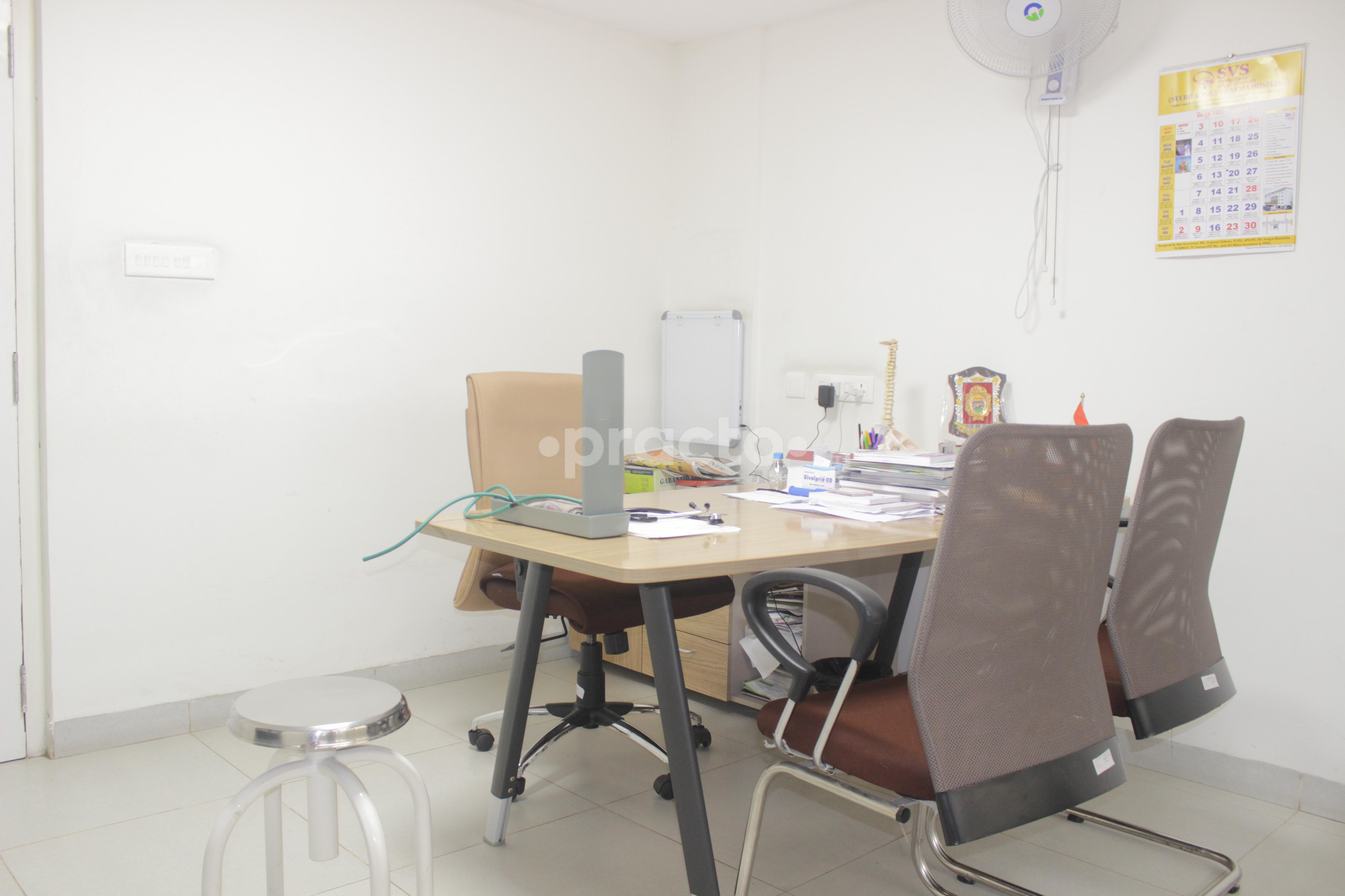 SVS Hospital Multi Speciality Hospital in Kachiguda Hyderabad