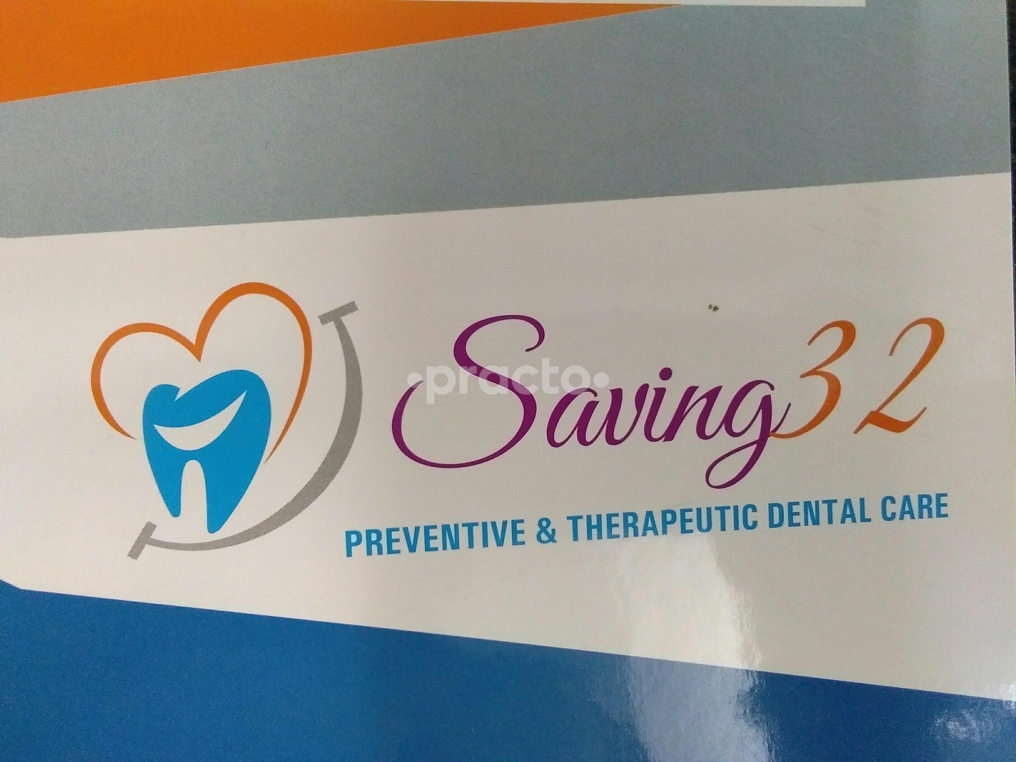 Saving 32 Dental Care