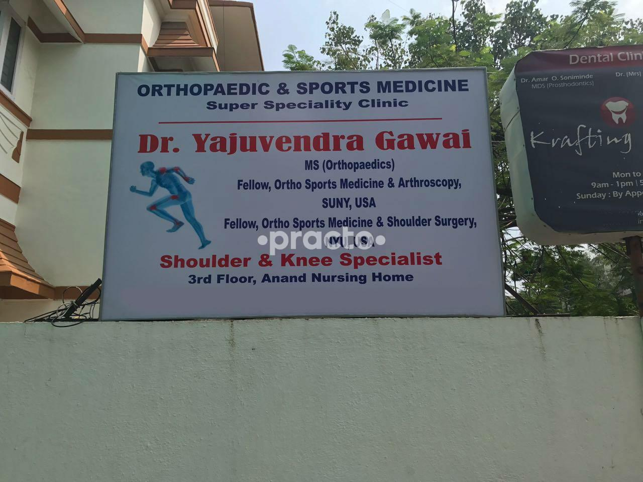 Dr. Yajuvendra Gawai   Orthopedist   Book Appointment Online, View ...