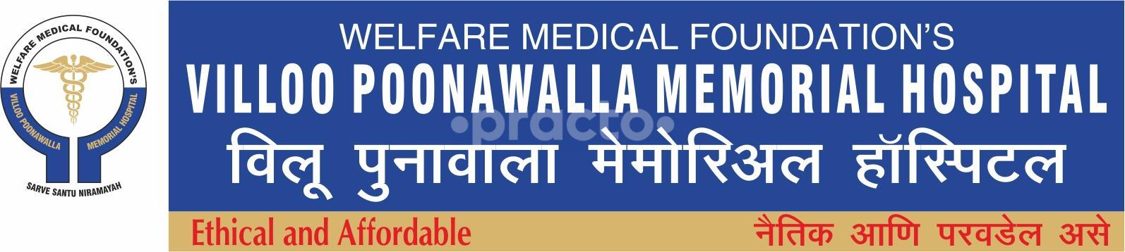 Villoo Poonawalla Memorial Hospital