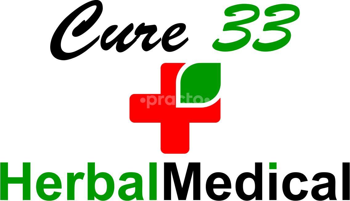 Asthma Herbal Treatment Centre-Medi Centre