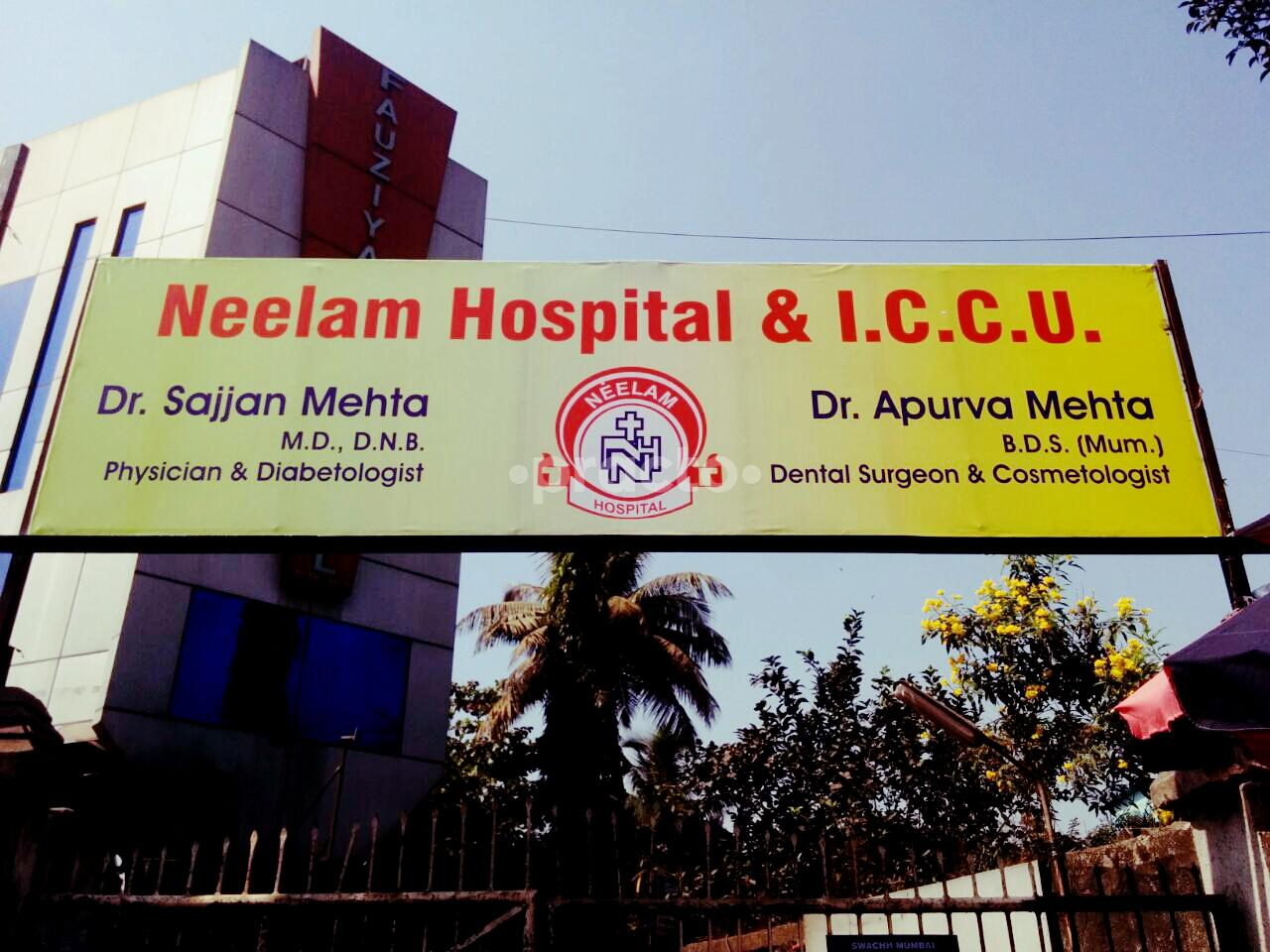 Neelam Nursing Home And Dental Clinic