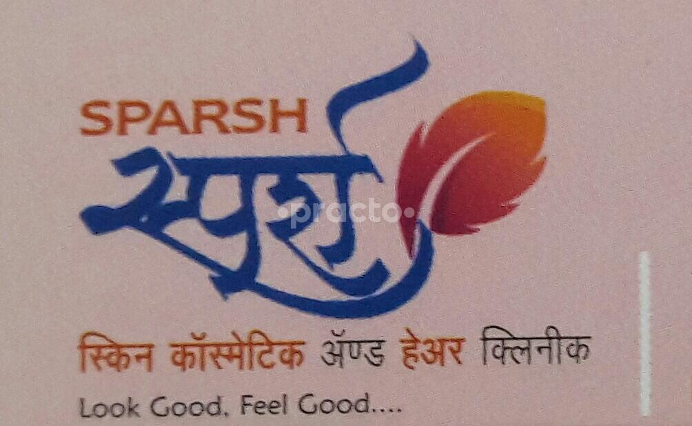 Sparsh Skin Cosmetic And Hair Clinic