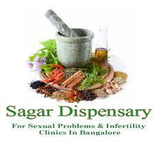 Sagar Dispensary Clinic
