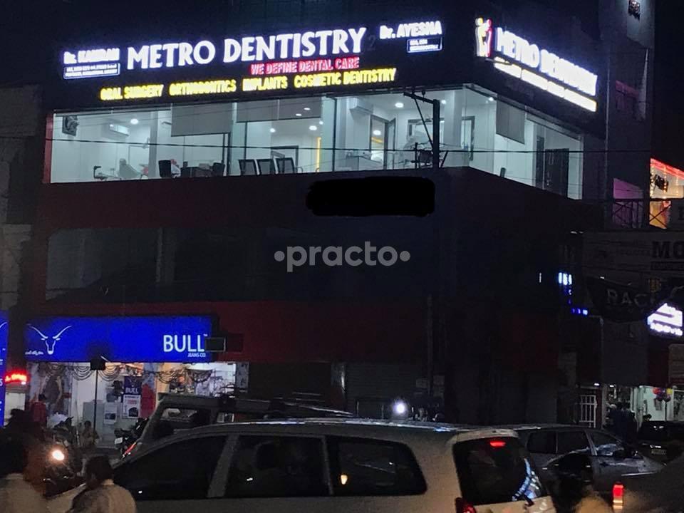 Metro Dentistry II