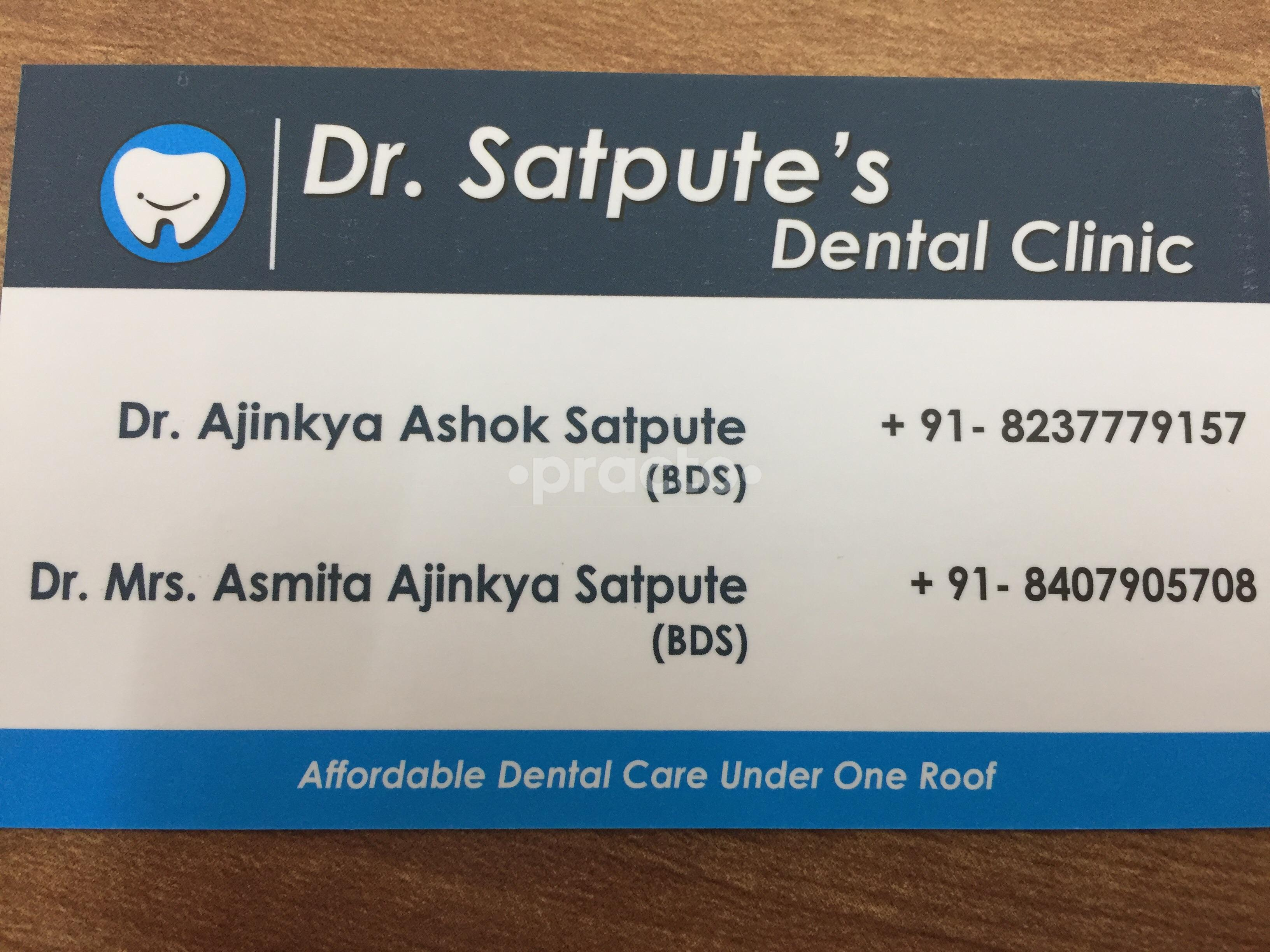 Dr. Satpute Dental clinic