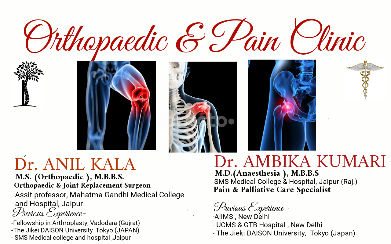 Dr  Anil Kala - Orthopedist - Book Appointment Online, View