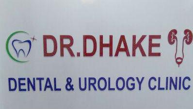 Dr Dhake Urology Clinic