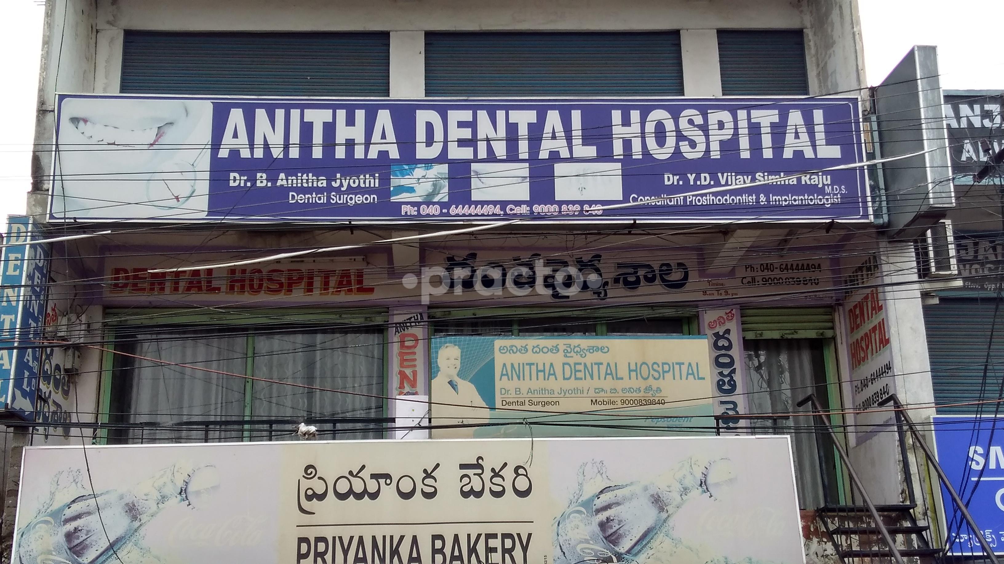 Anitha Dental Hospital