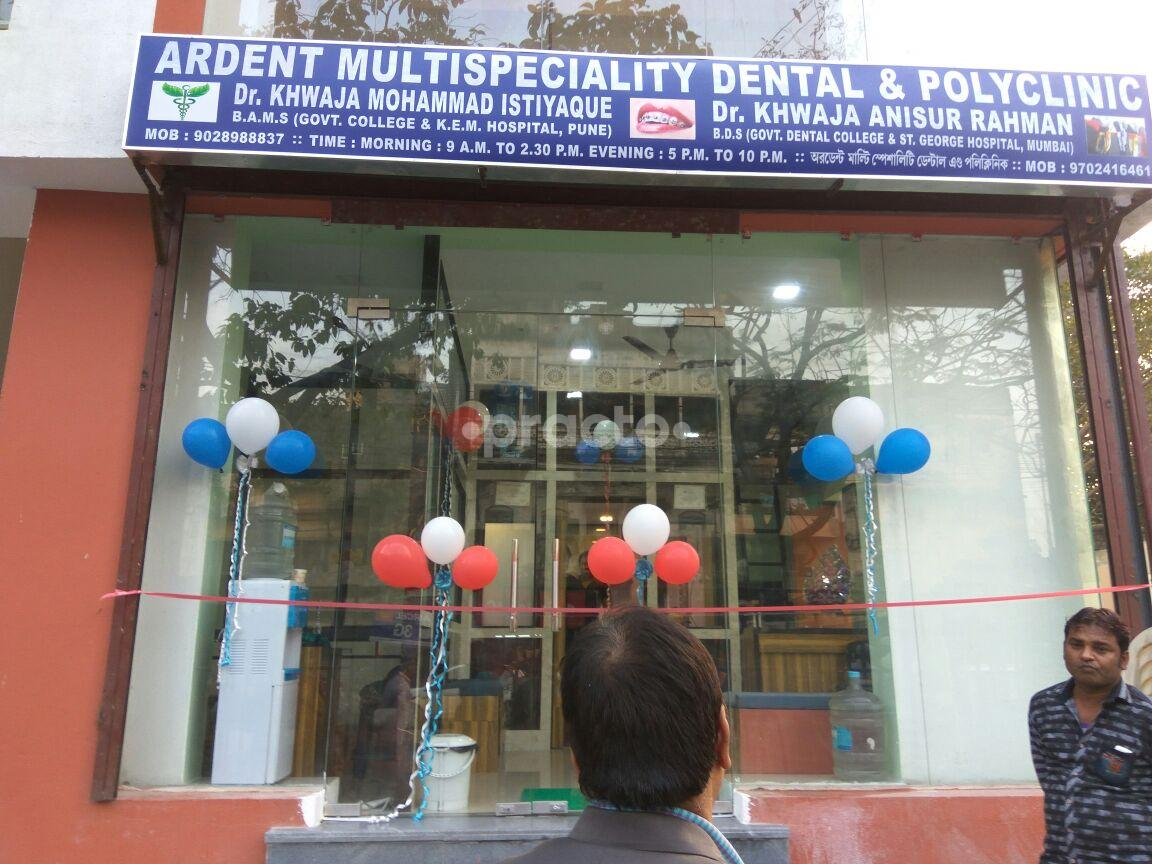 Ardent Multispeciality Dental Clinic