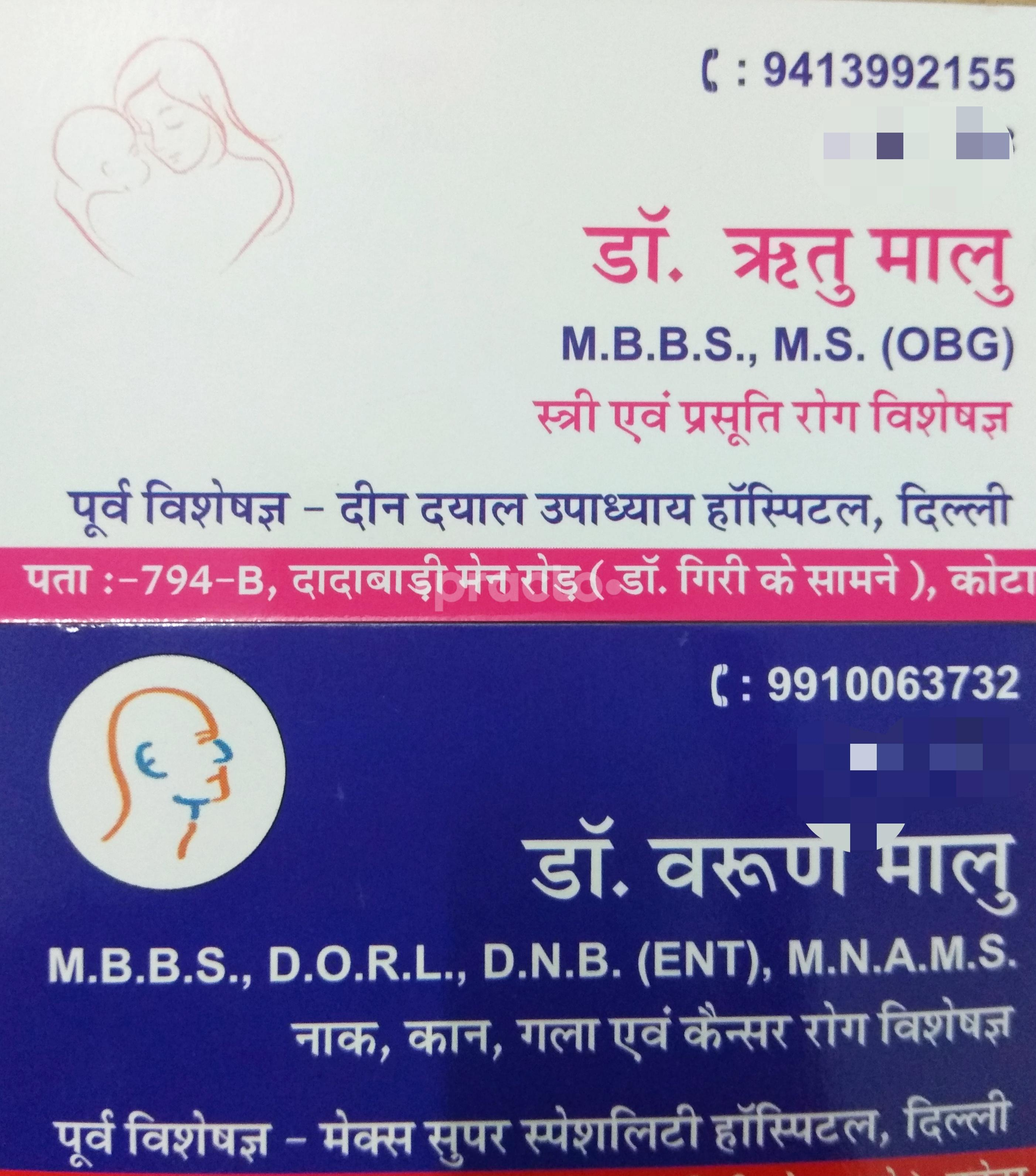 Dr Malu's ENT & Maternity Clinic