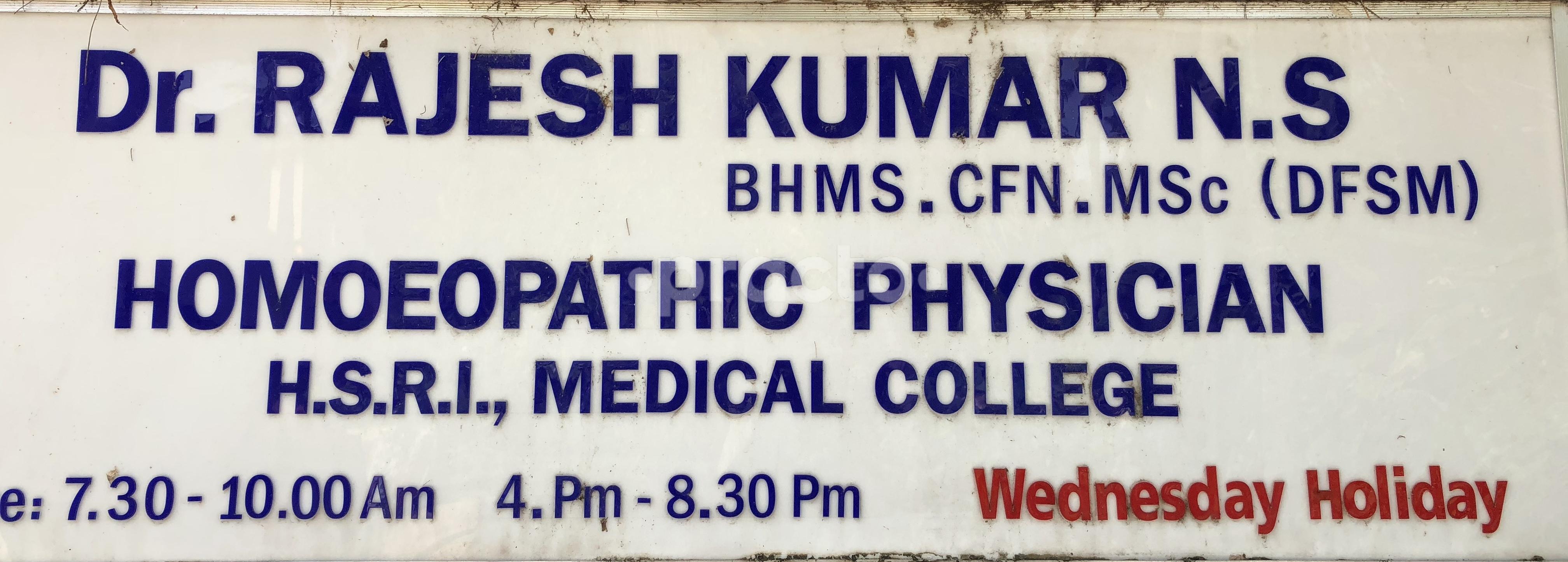 Dr. Rajesh Kumar N.S Clinic