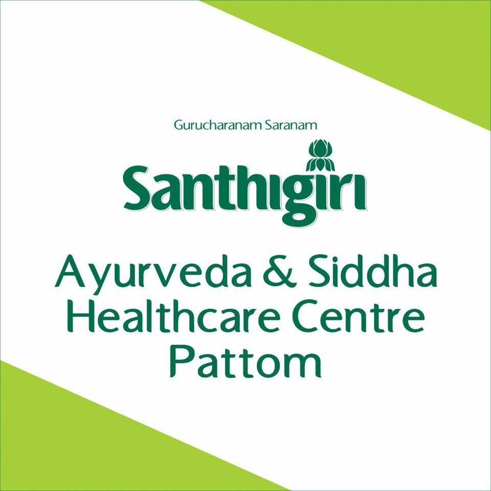 Santhigiri Ayurveda & Siddha Healthcare Centre