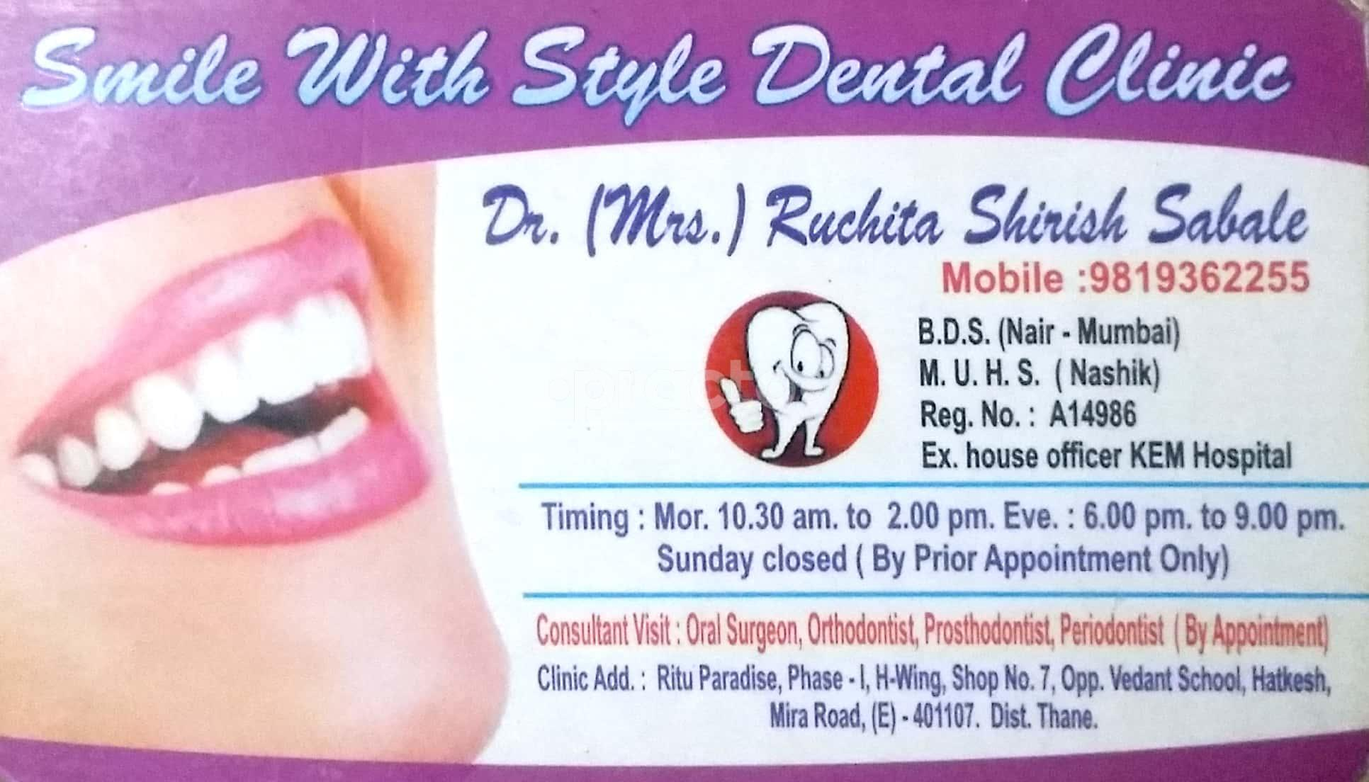 Smile with Style Dental Clinic