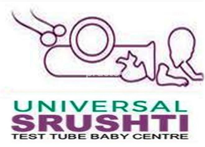 Universal Srushti Fertility and Research Cetre