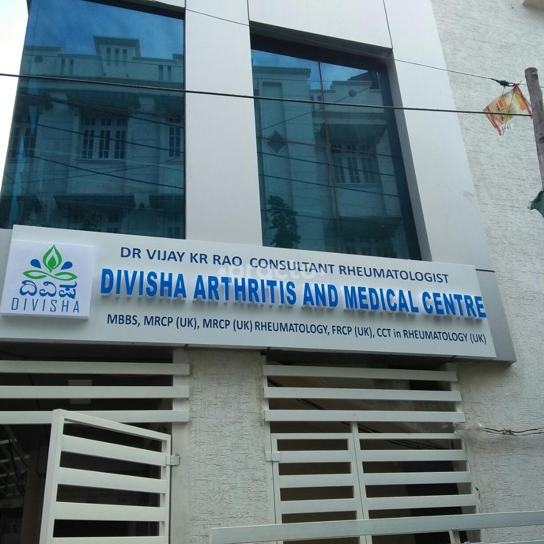 Rheumatologists In Bangalore - Instant Appointment Booking