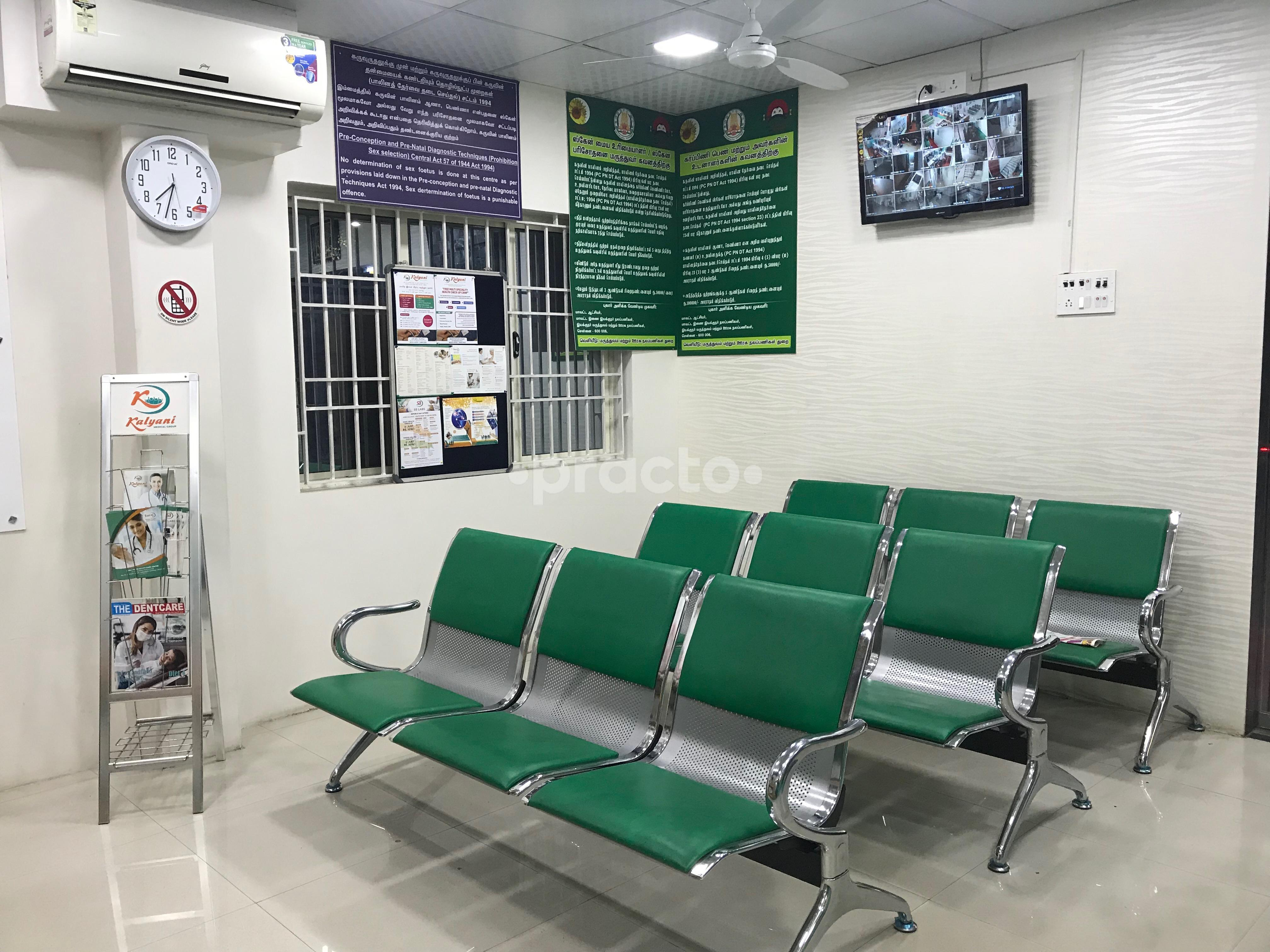Lung Infections Treatment In Chennai - View Cost, Book Appointment