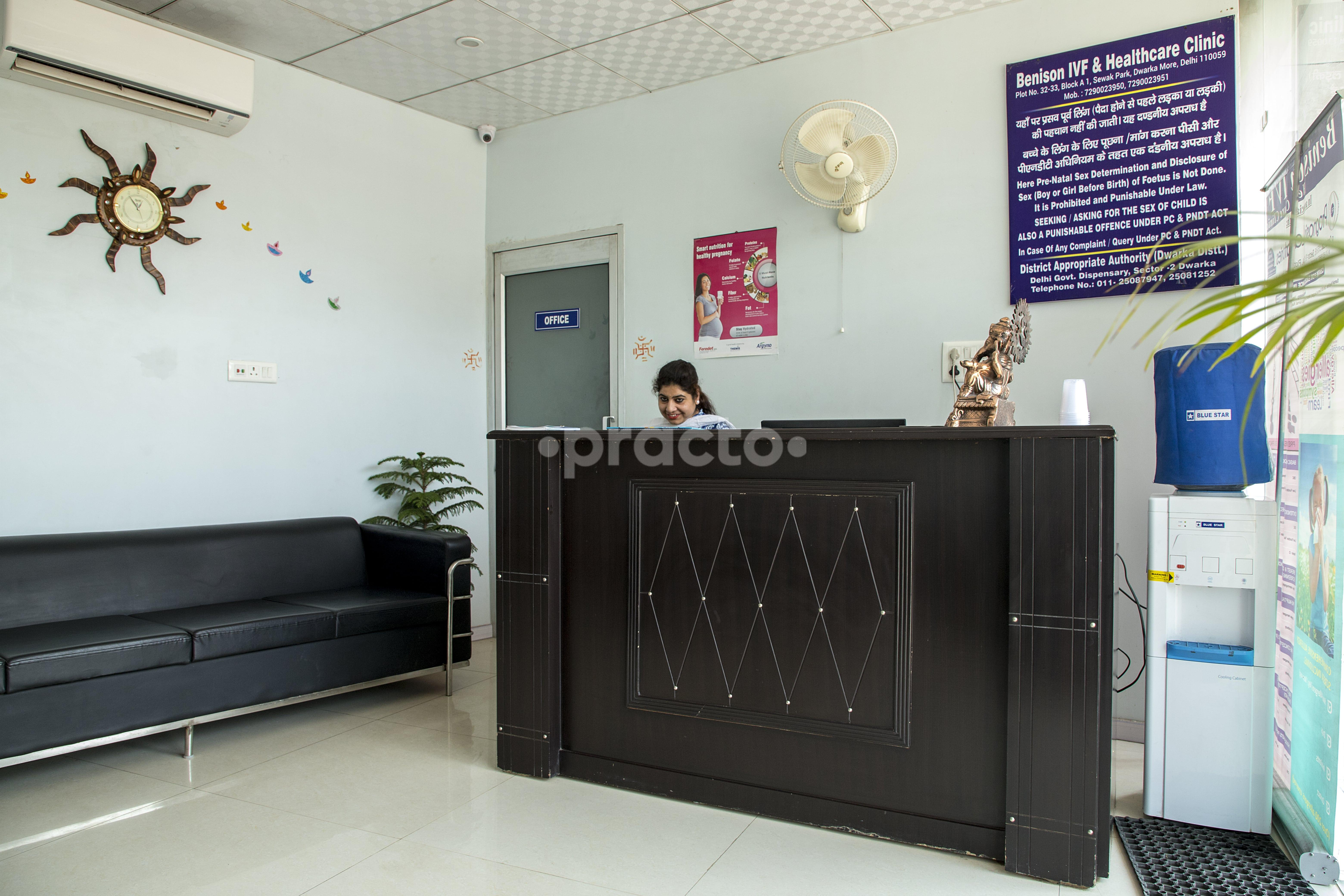 Gynecologist Obstetricians In Rohini, Delhi - Instant Appointment