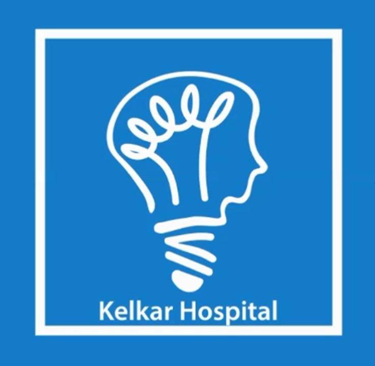 Kelkar Clinic