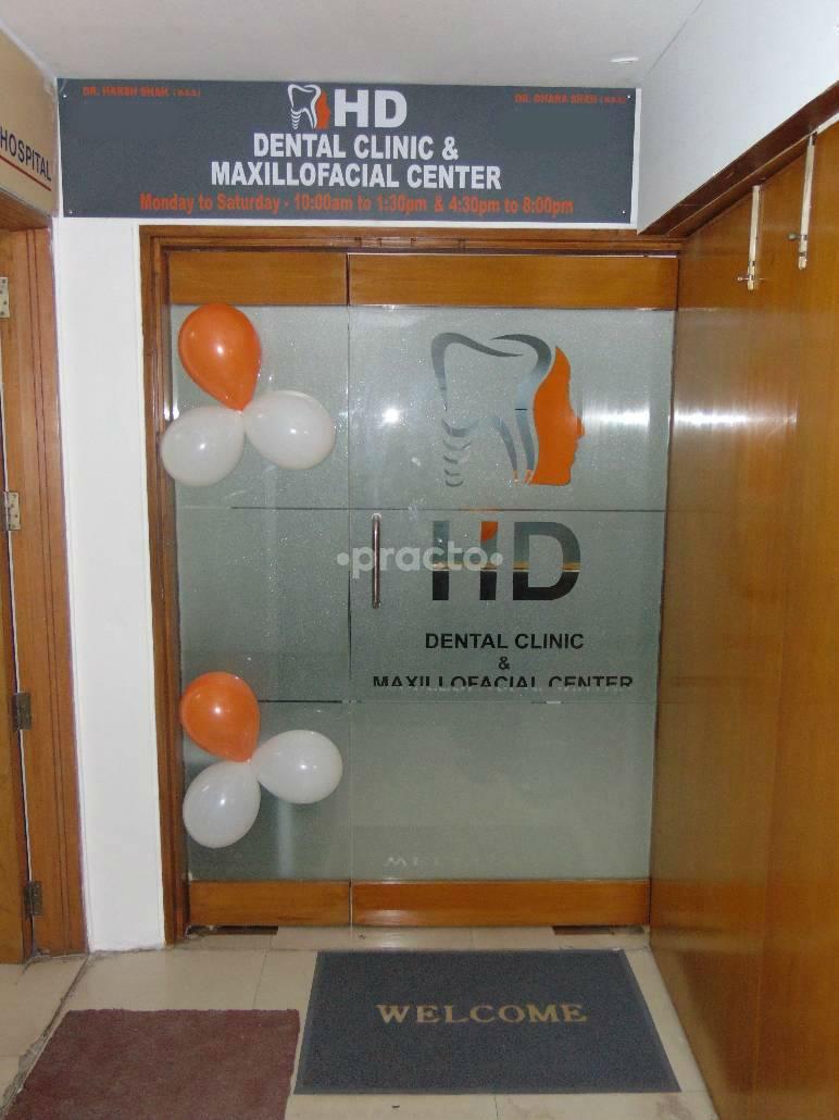 HD Dental Clinic and Maxillofacial Center
