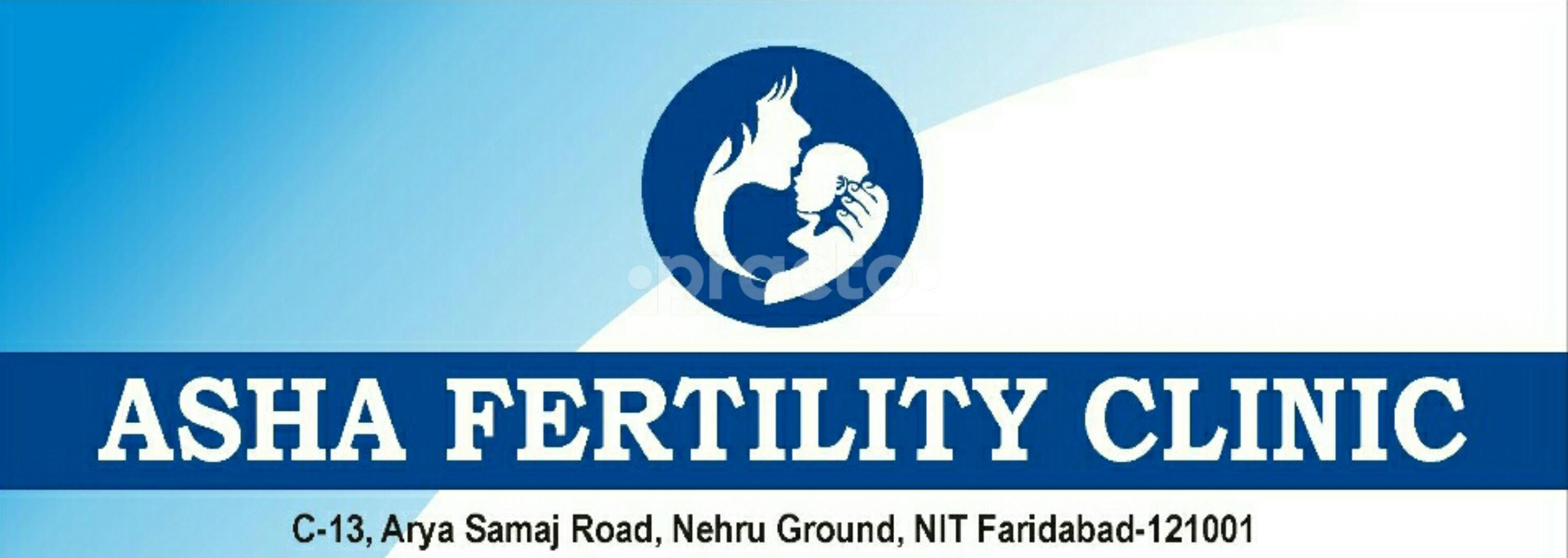 Asha fertility clinic