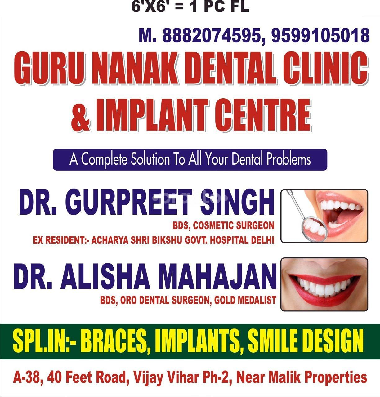 Guru Nanak Dental Clinic & Implant Centre